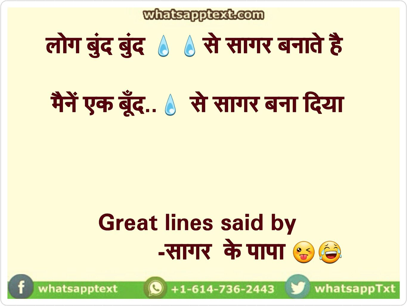 Gay meaning in Hindi: Get meaning and translation of Gay in Hindi language with grammar, antonyms, s