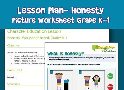 Free kindergarten lesson plan teaches honesty social skills - what is a lesson plan and why is it important