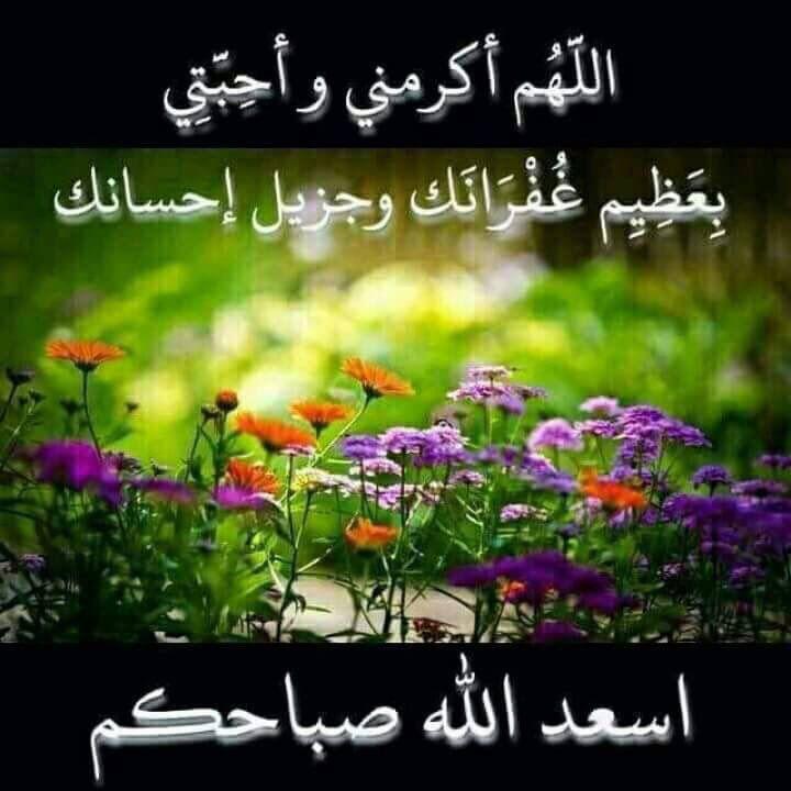 قطره ندا Ommarima1 تويتر Good Morning Animation Good Morning Cards Good Morning Arabic