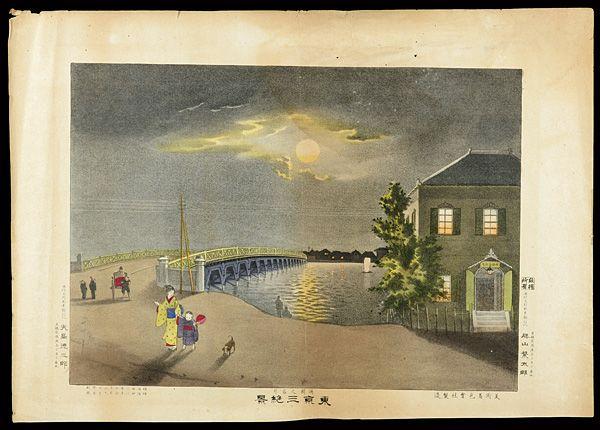 3 Famous Views of Tokyo, Moon at Ryogoku by Katsuyama Shigetaro / 東京三絶景 両国之名月 勝山繁太郎