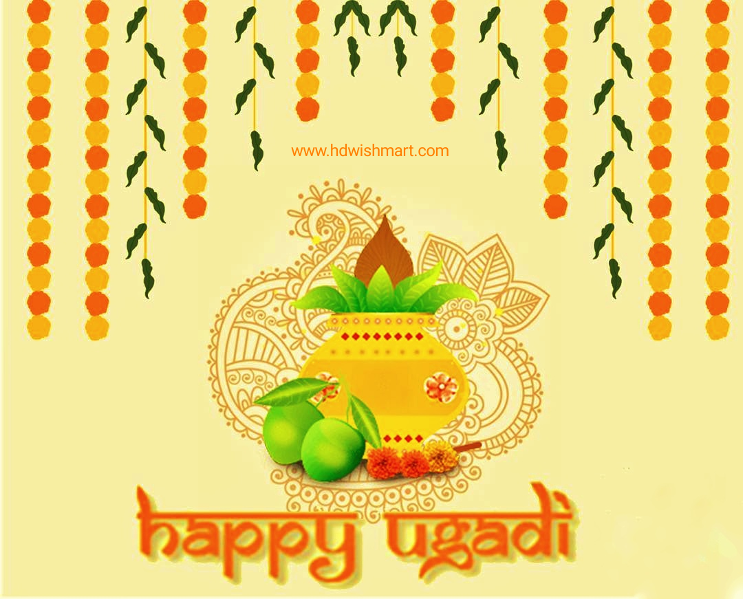 Latest Happy Ugadi 2020 Wishes Quotes And Sayings Hdwishmart In 2020 Wish Quotes Wishes Images Happy