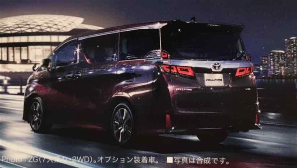 Toyota Vellfire 2020 Check More At Http Www Autocars1 Club Toyota Vellfire 2020 With Images Toyota Alphard Toyota