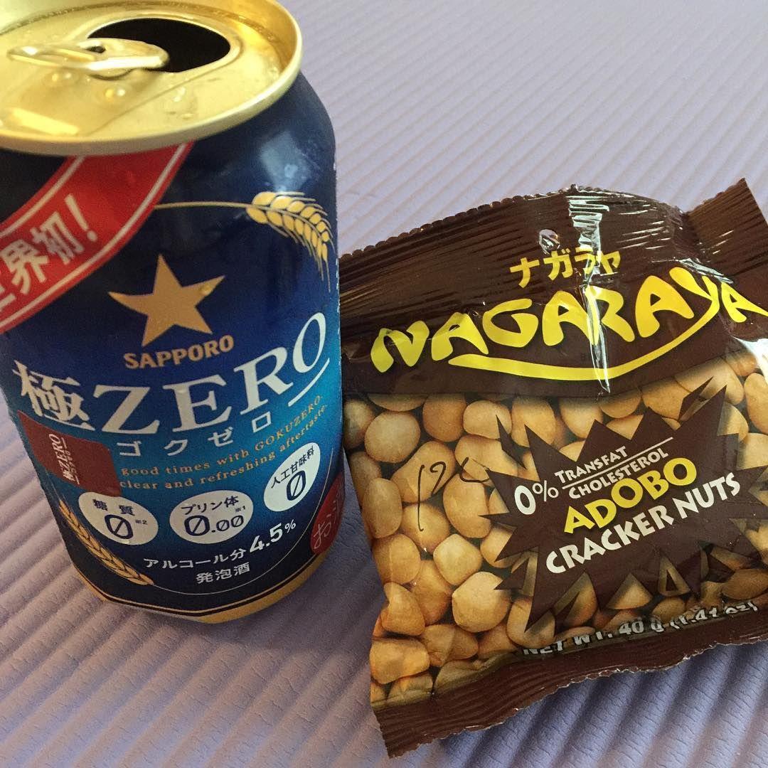 adobo cracker nuts