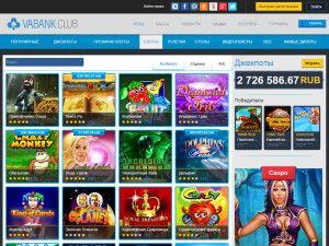 Ва-банк казино играть онлайн игровые автоматы играть онлайн бесплатно на слотах