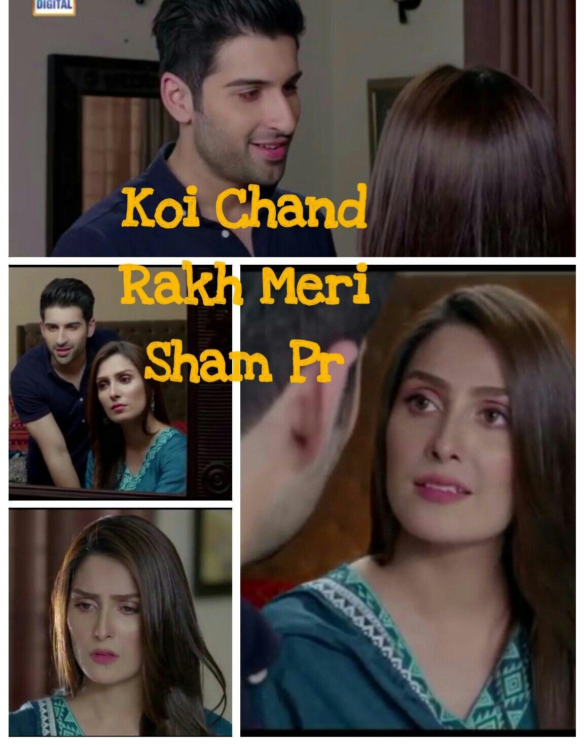 Koi Chand Rakh Episode 1 : chand, episode, Blowing, Drama......zabardast, Episode, It.....No, Words, Say👌👌👌👌👌👌👌👌👌💯💯,,,,,, Ayeza, Khan,, Styles,, Watson, Belle