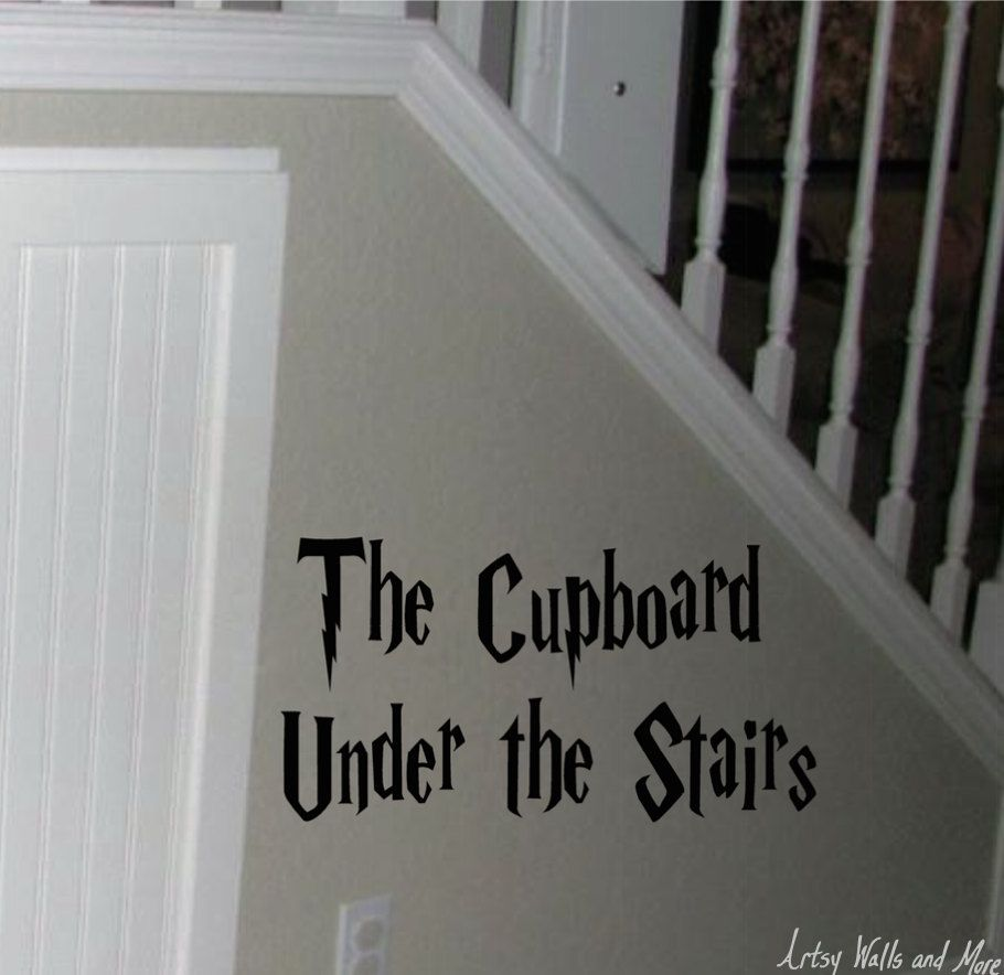 The Cupboard Under The Stairs Harry Potter Quote Wall Vinyl Decal Harry Potter Theme Wall Decor P Under Stairs Cupboard Under Stairs Harry Potter Wall Decals