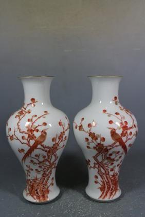 Un par de porcelana Flores y Pájaros floreros