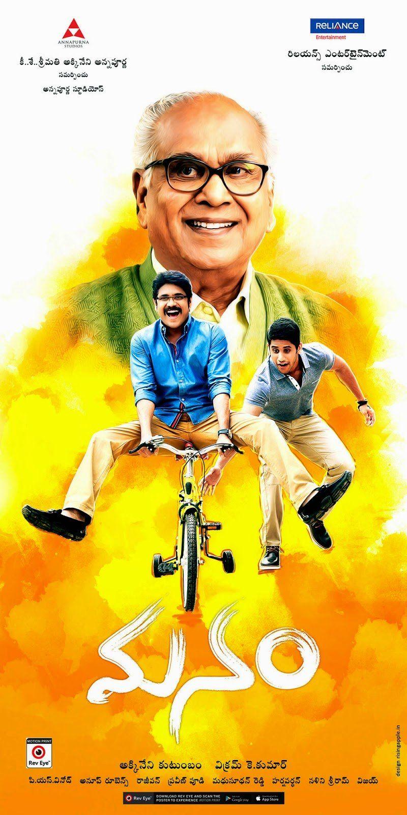 Manam Movie Talk