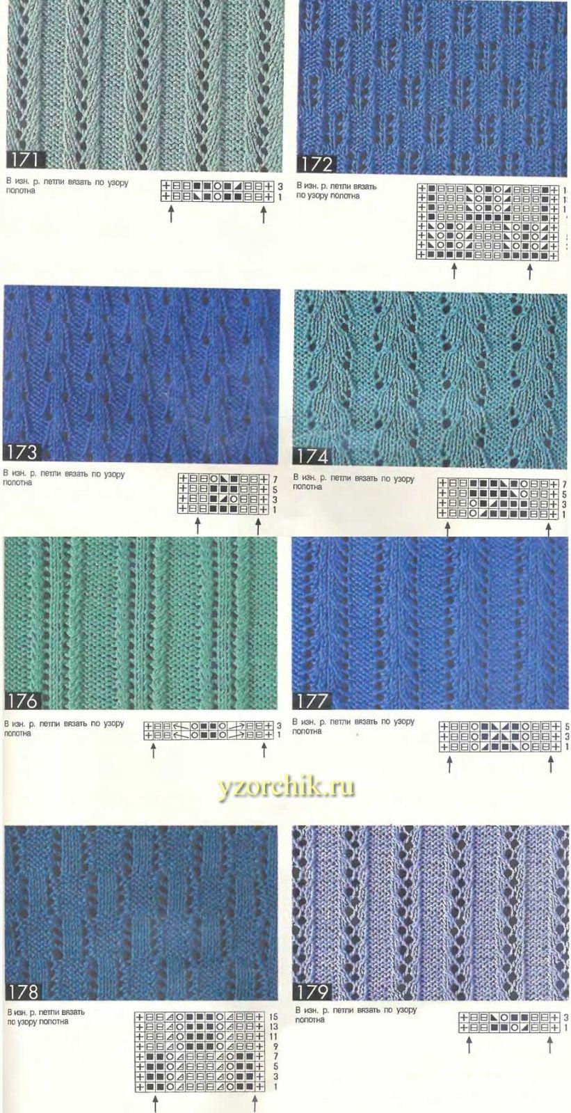 yzz74.jpg Натисніть на зображення, щоб закрити вікно