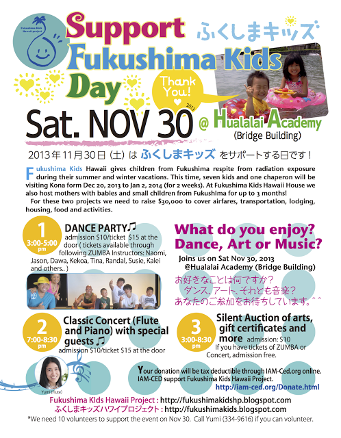 Fukushima Kids Hawaii Project (FKHP): Support Fukushima Kids