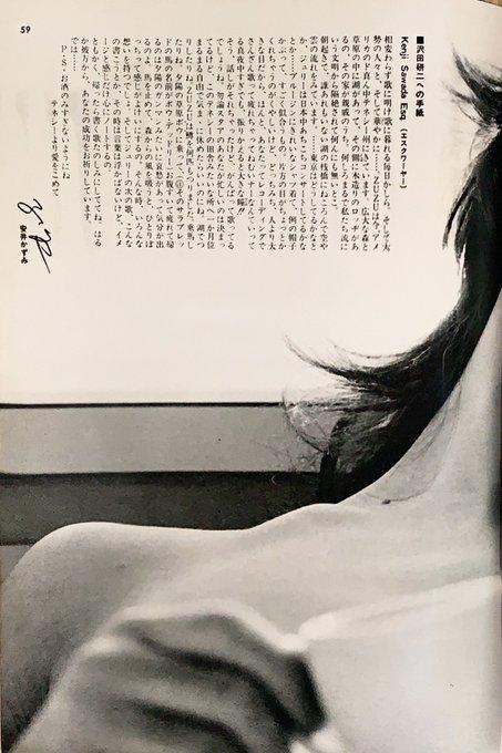 ツイッター 沢田 研二