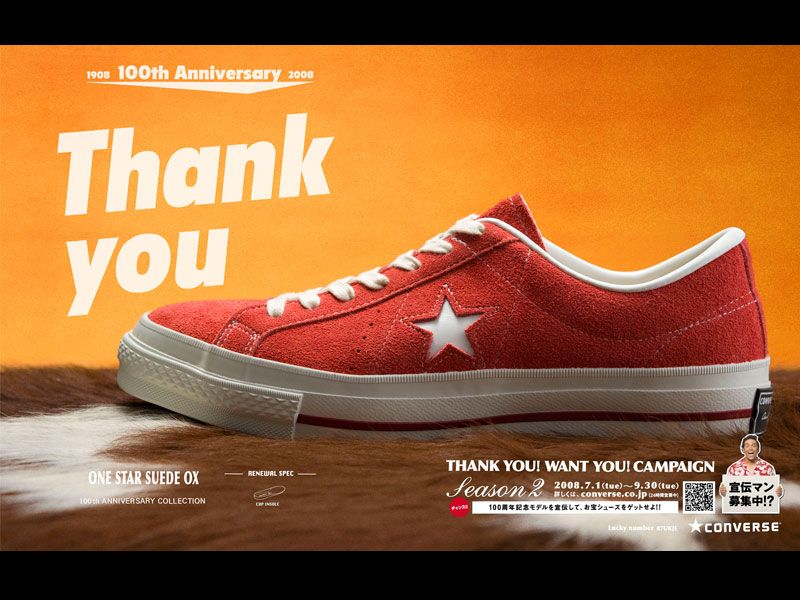one star converse advert