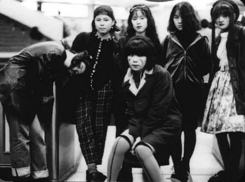 Korean college girl fucked