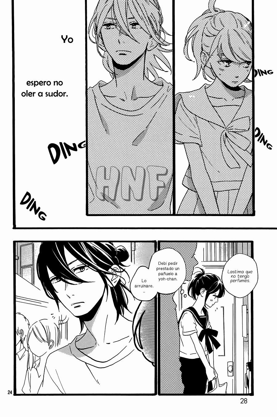 Manga Tsubaki Chou Lonely Planet Capítulo 10 Página 31