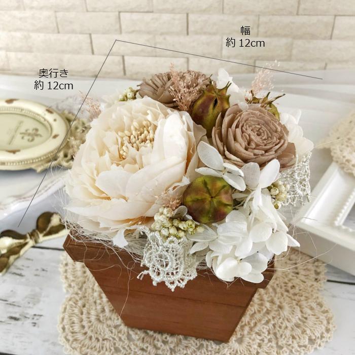花粹����_【楽天市場】花ギフトプチプレゼントプリザーブドフラワー
