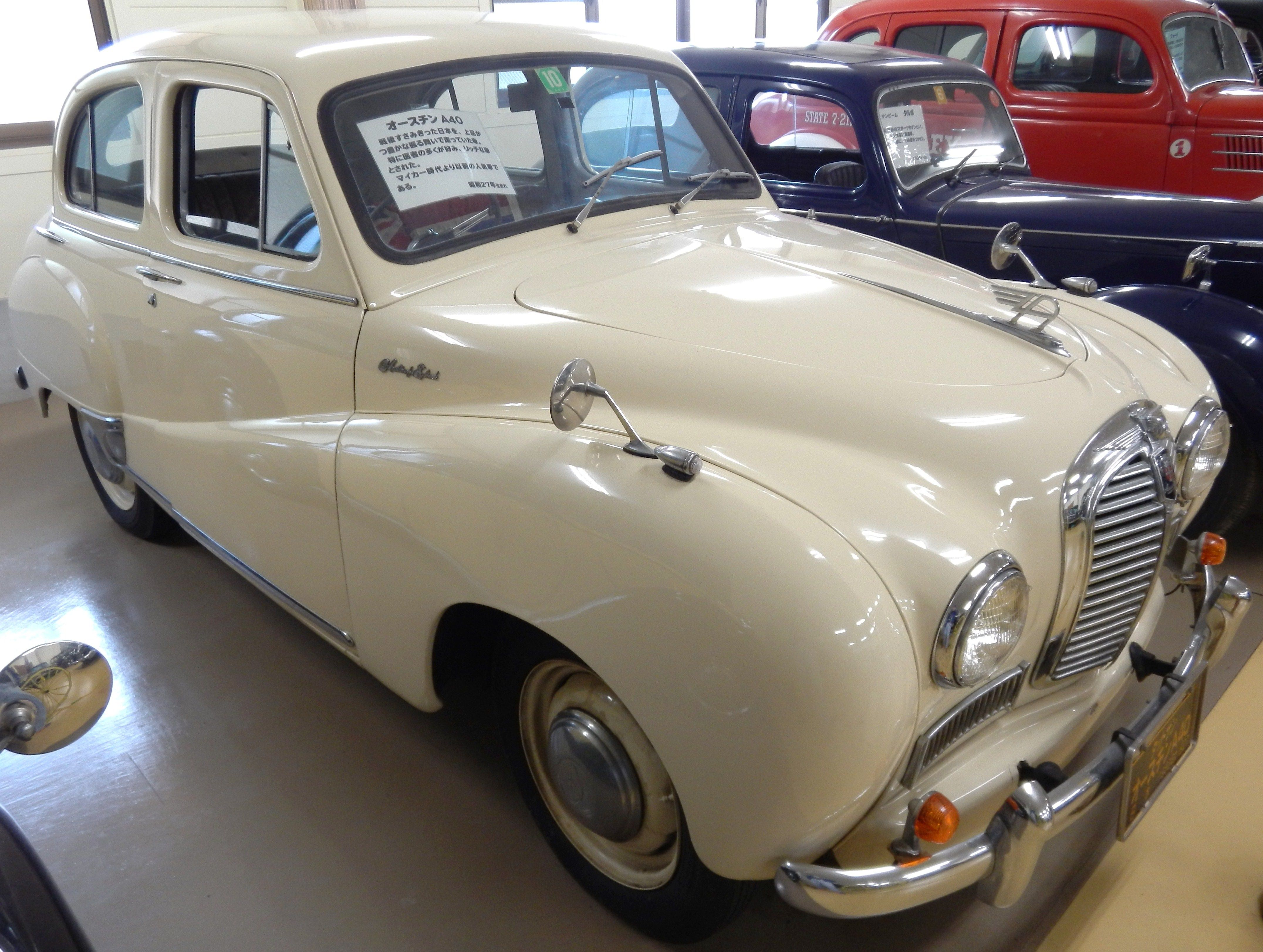 JUNE 30 2009 Lost Star 1952 Austin A40 the reality behind American