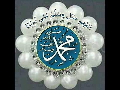 دعاء القنوت للشيخ السديسى Youtube Alhamdulillah Decorative Plates Jumma Mubarak