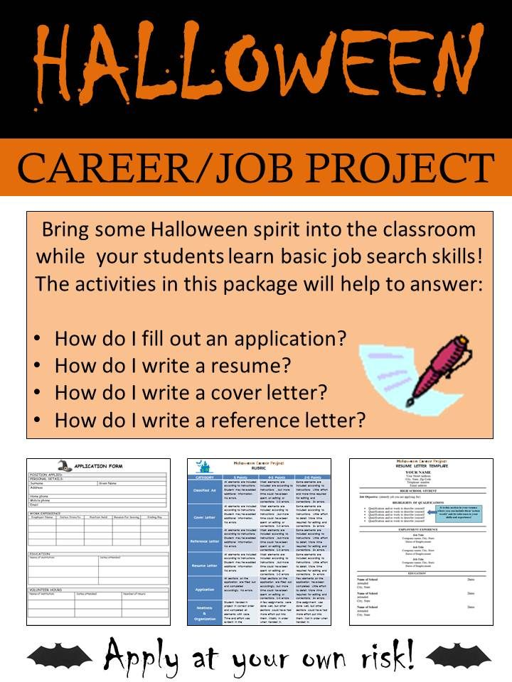 Halloween CREATIVE Career Project (resume, application, cover - how do i write resume