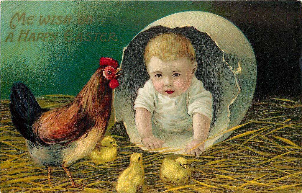 Старорусские открытки с пасхой, открытки