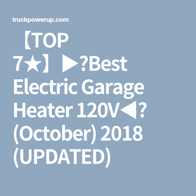 Top 7 Best Electric Garage Heater 120v October 2018 Updated Garage Heater Best Electric Garage Heater Electric Garage Heaters