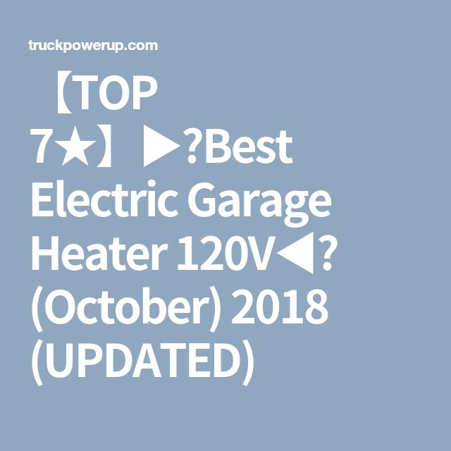 Top 7 Best Electric Garage Heater 120v October 2018