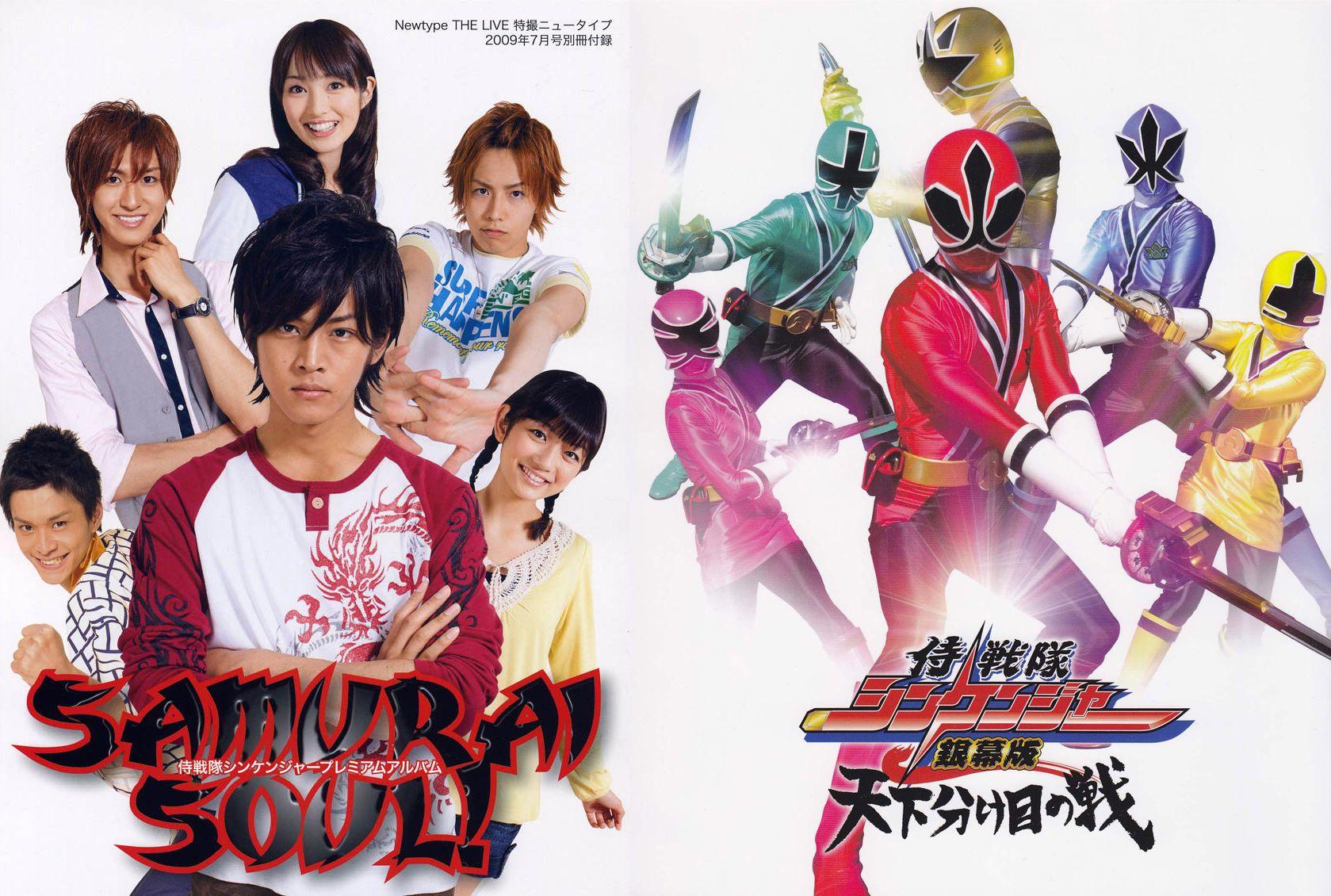 Samurai Sentai Shinkenger Power Rangers Kamen Rider Rider