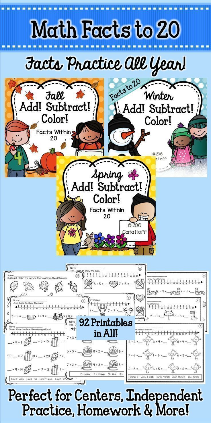 Addition And Subtraction To 20 Worksheets Bundle Distance Learning Addition And Subtraction Subtraction Addition And Subtraction Practice [ 1472 x 736 Pixel ]