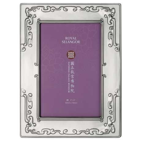 The Imperial This Polished 4r Photoframe Features The Kui Long Motif Which Graced The Surface Of An Ancient Chinese I Royal Selangor Photo Frame Photo Frames
