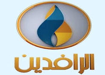تردد قناة الرافدين بلس Alrafideen على النايل سات 2018 واحدث قنوات الاخبار العربية والعراقية School Logos Tech Logos Georgia Tech Logo