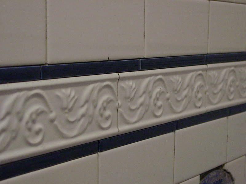 Decorative Subway Tile Border