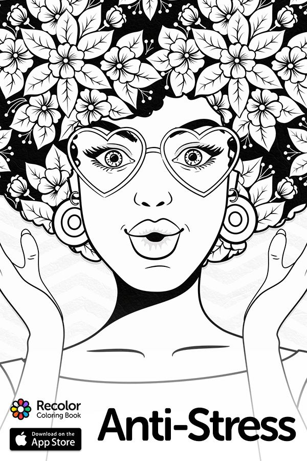 The Most Creative Way To De Stress Yourself Created By Ads Bulk Coloring Pages Recolor