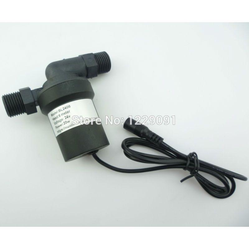 1pcs 20w Dc 24v 6m Water Heater Booster Pump Brushless Motor Water Pump Submersible Pumps Plumbing Water