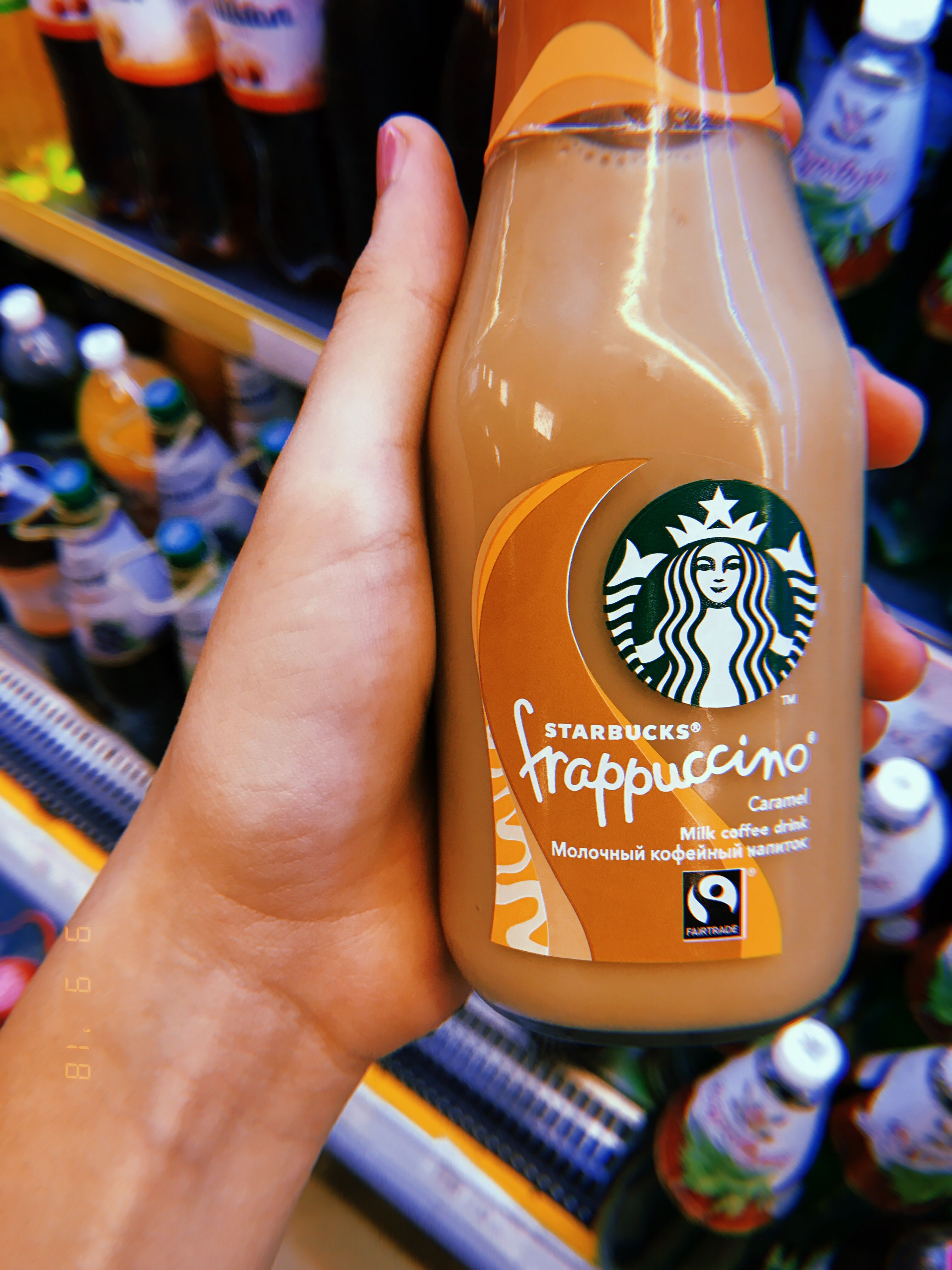 starbucks coffee bottled frappuccino