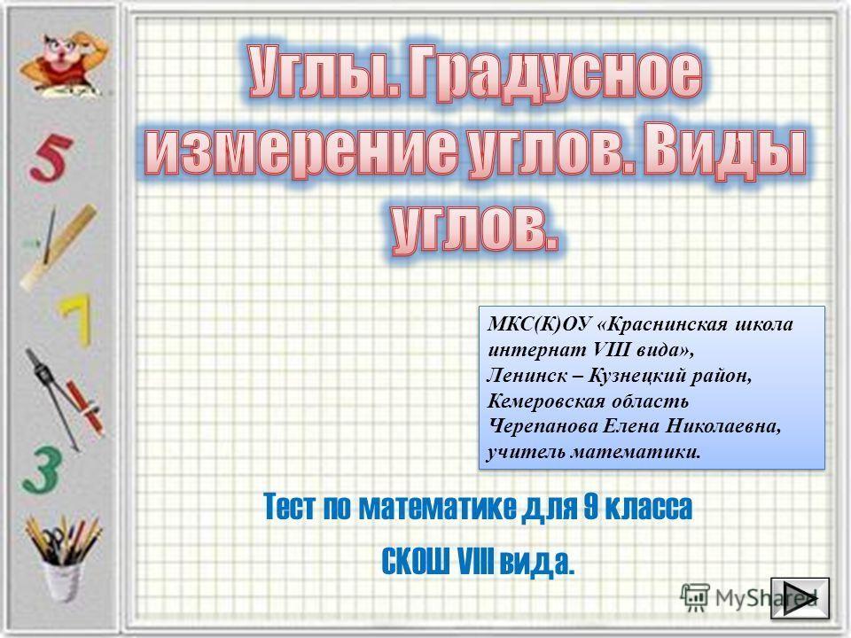 Гдз решебник русский язык 4клас е.и.лобчук