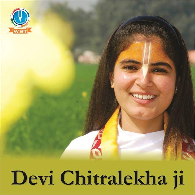 devi chitralekha ji biography channel
