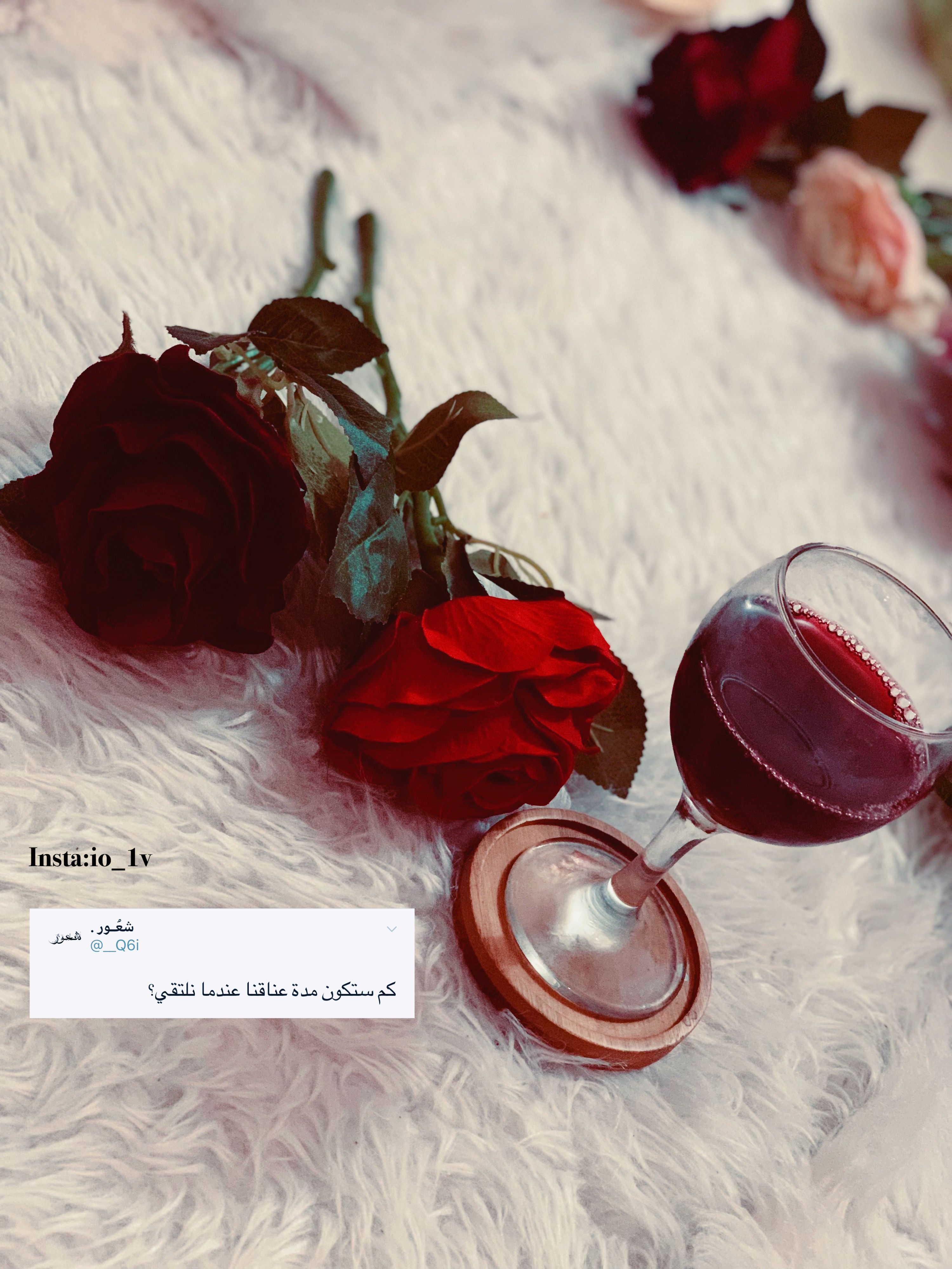 Pin By Hiba On Photography Holy Quotes Arabic Love Quotes Love Quotes