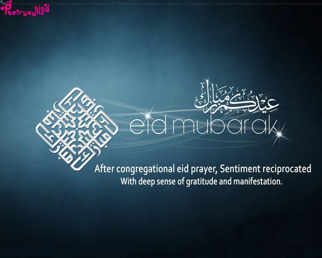 Eid mubarak wishes and greetings images collection poetry eid eid mubarak wishes and greetings images collection poetry kristyandbryce Images