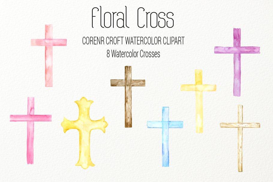 Watercolor Clip Art Floral Cross Clip Art Watercolor Clipart Floral Art