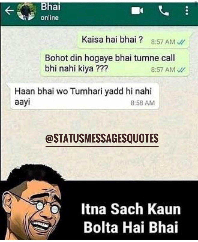 Pin On Best Funny Status Images Jokes Memes Hindi Eng