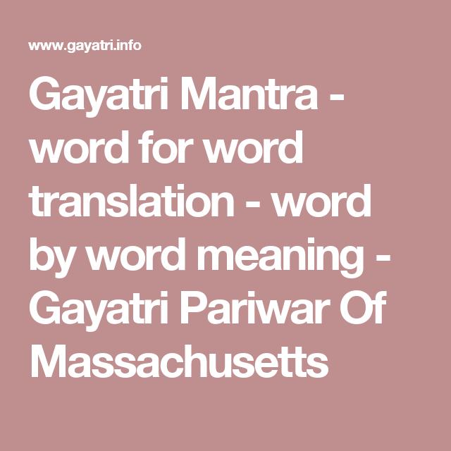 Gayatri Mantra - word for word translation - word by word meaning - Gayatri Pariwar Of Massachusetts
