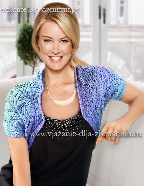 схемы вязания болеро спицами плетем дрехивязаная одеждаstricken