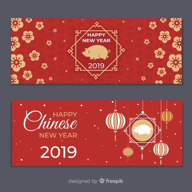 Flowers chinese new year banner free vector also pinterest rh