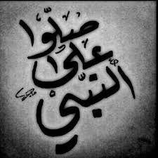 Resultat De Recherche D Images Pour ايات قرانية مكتوبة على مناظر طبيعية Calligraphy Art Calligraphy Islamic Information