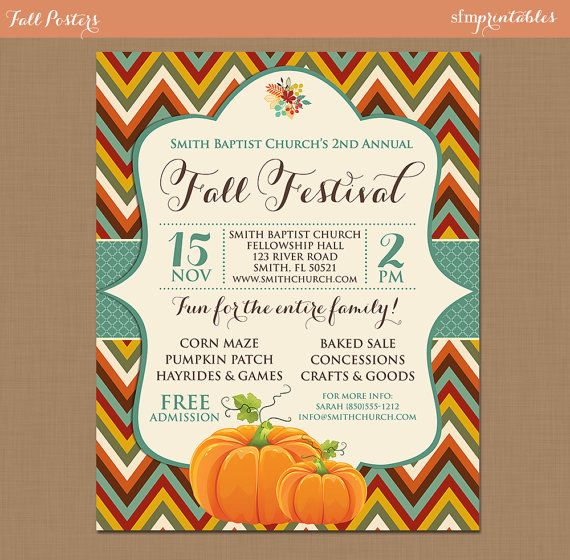 Fall Festival Poster And Invitation By Summerbloomcreations