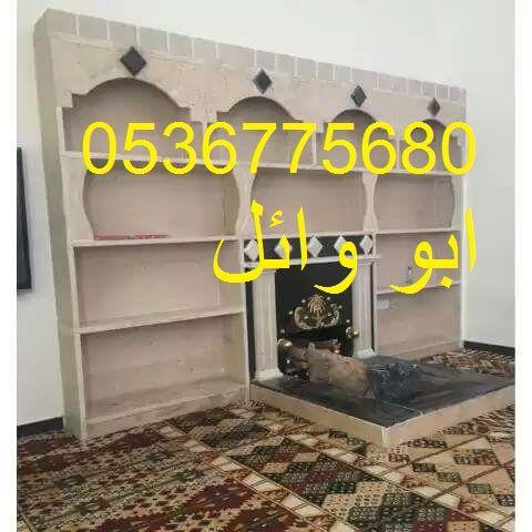 صور مشبات 0536775680 Cb0663e26b22cc691d3e7275c9d1cdc0