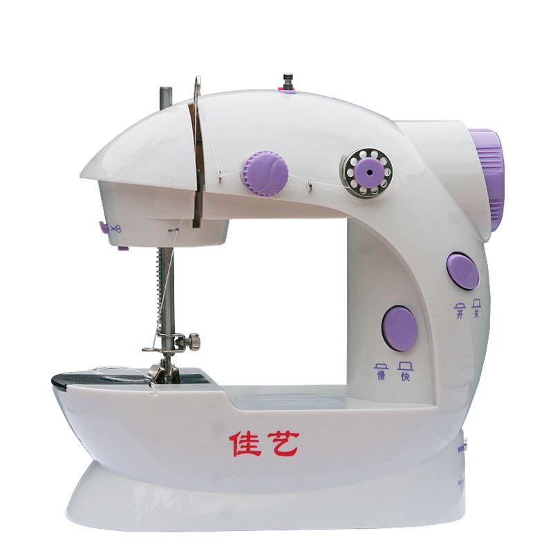 Electrical Portable Jysm 202 Mini Sewing Machine Multifunction