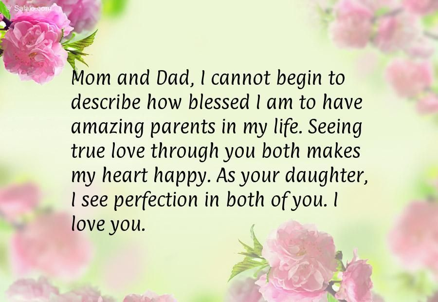 Pictures Love You Dad Quotes From Daughter Funny Wedding Anniversary Quotes Anniversary Quotes For Husband Happy Marriage Anniversary