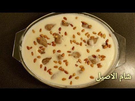 طريقة عمل الشاكرية باللحم على أصولى Youtube Syrian Food Recipes Arabic Food