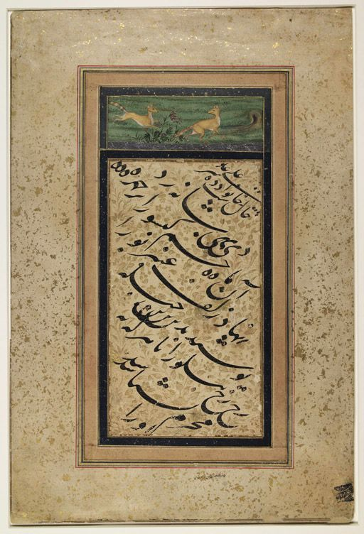 This Calligraphic Panel Executed In Black Nastaliq Script On A