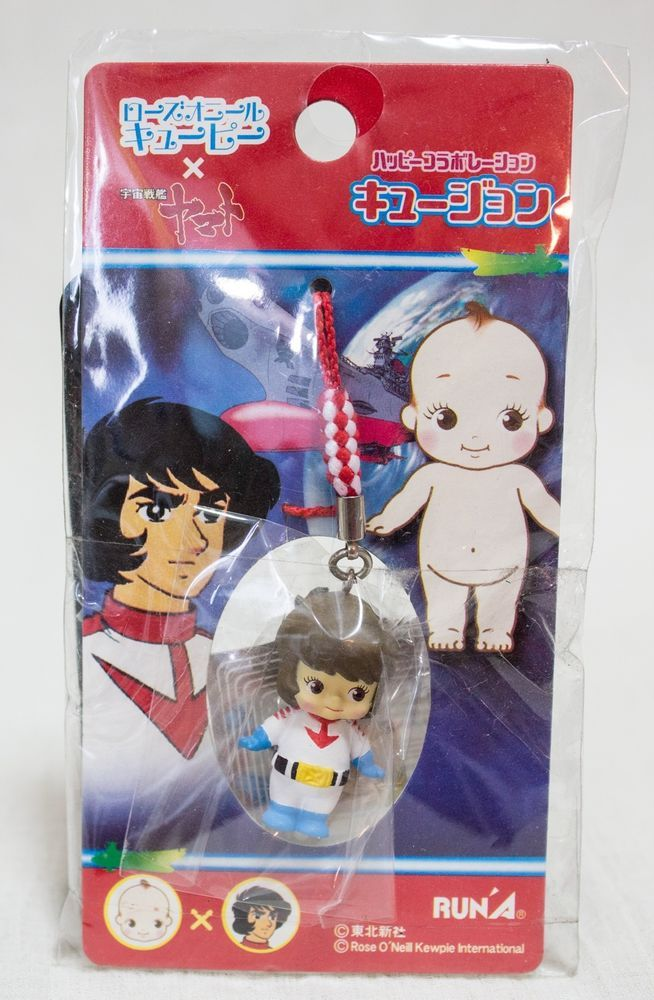 Space Battleship YAMATO Rose O'neill Kewpie Kewsion Strap JAPAN ANIME MANGA